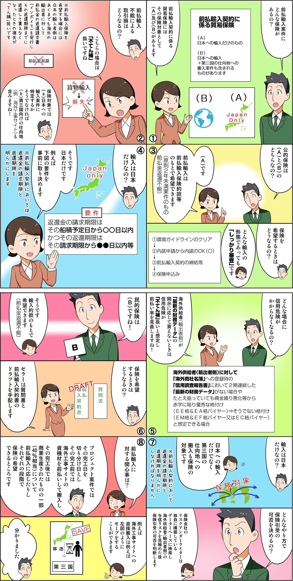 漫画画像05