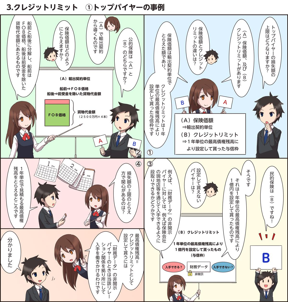 漫画画像07