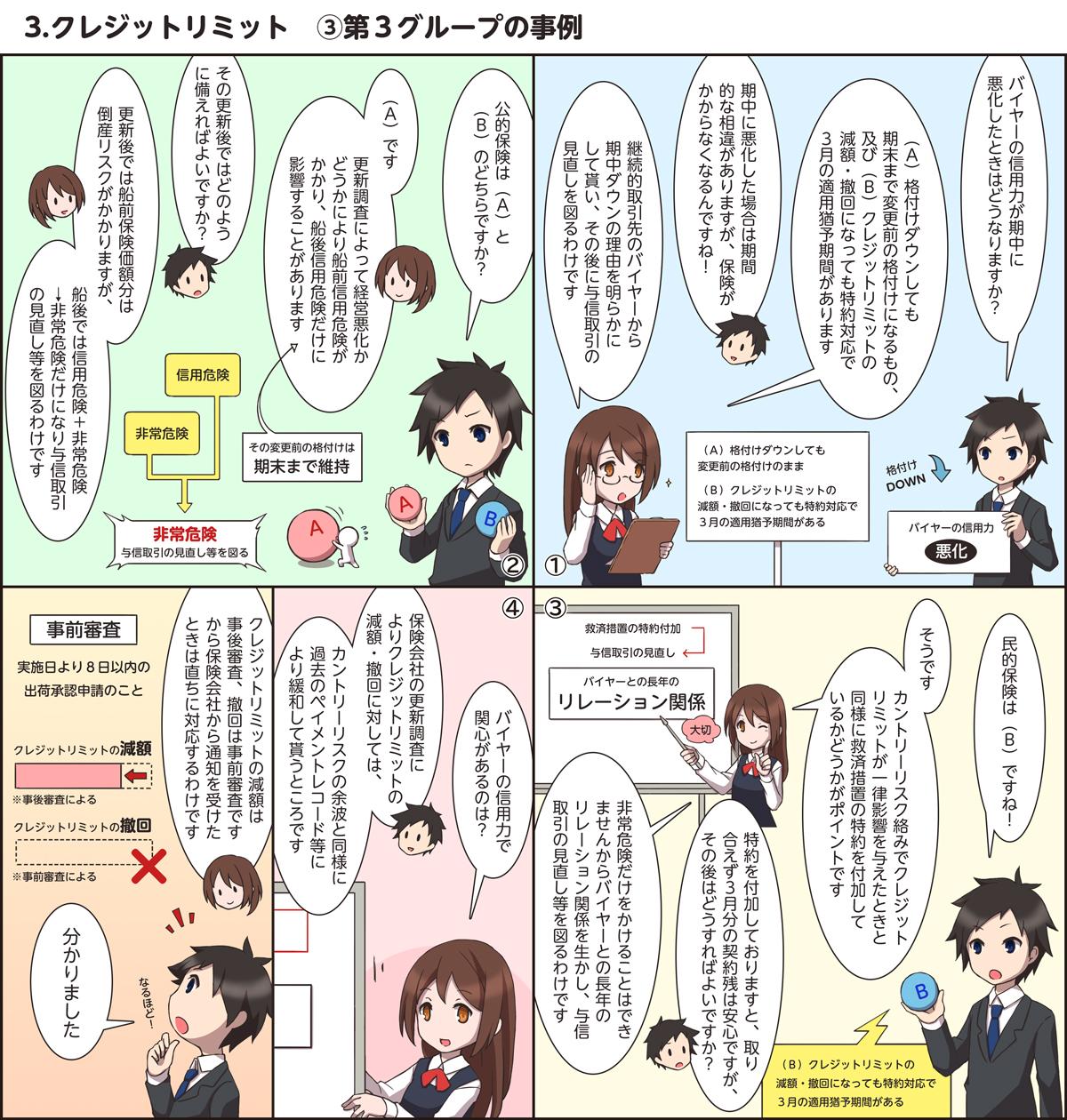 漫画画像09