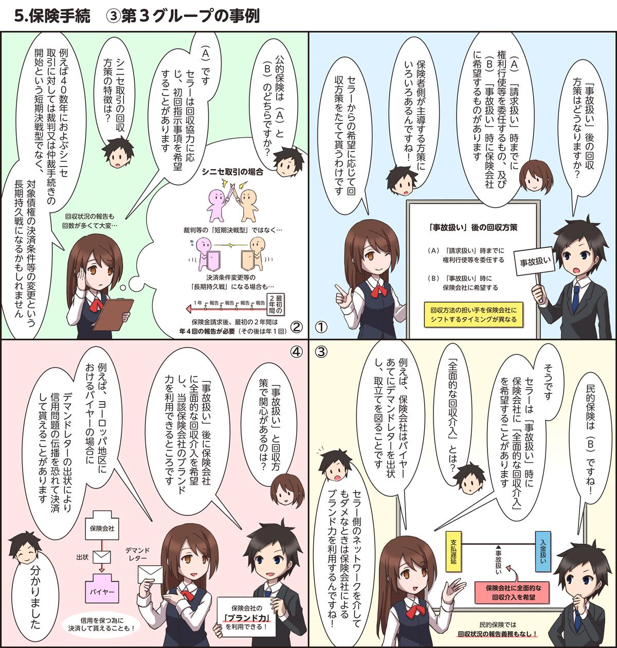 漫画画像15