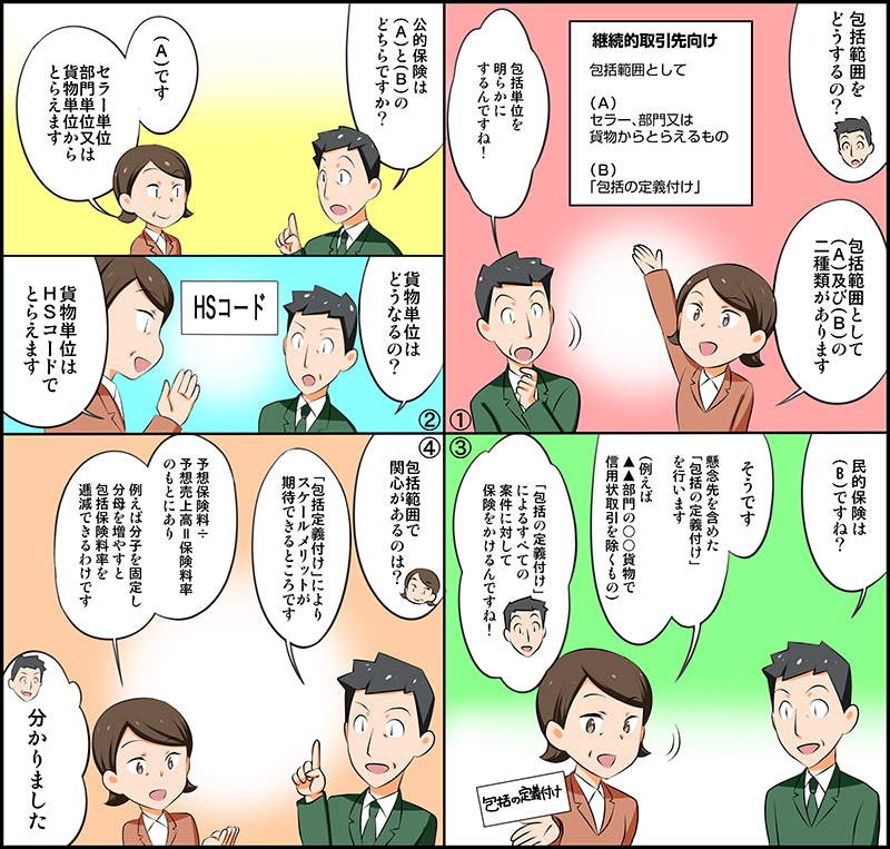 漫画画像01_03