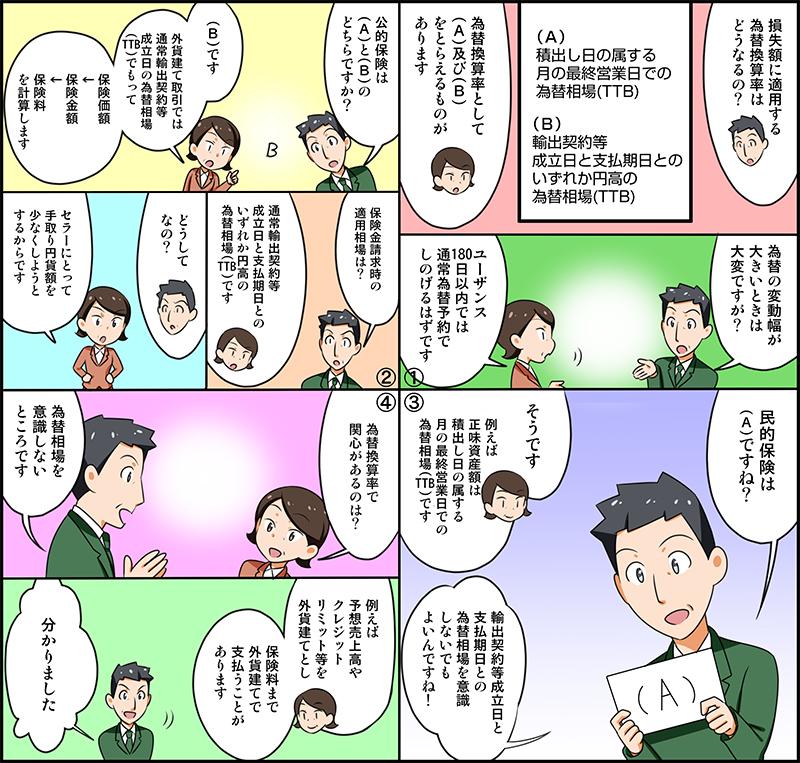 漫画画像02_04