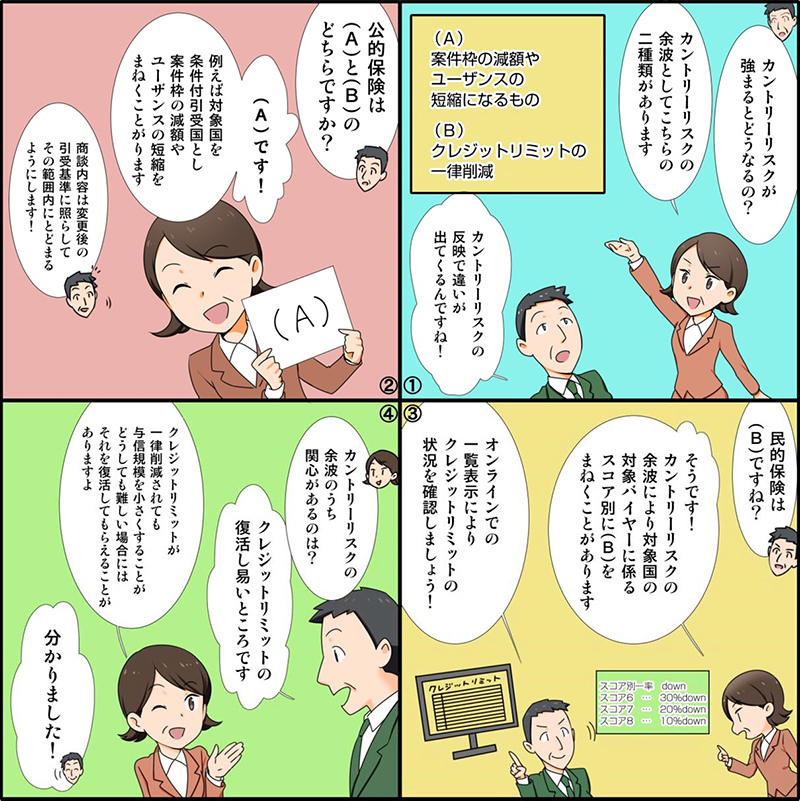 漫画画像04_01