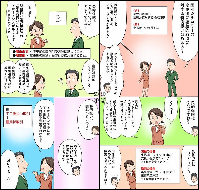 漫画画像04_02