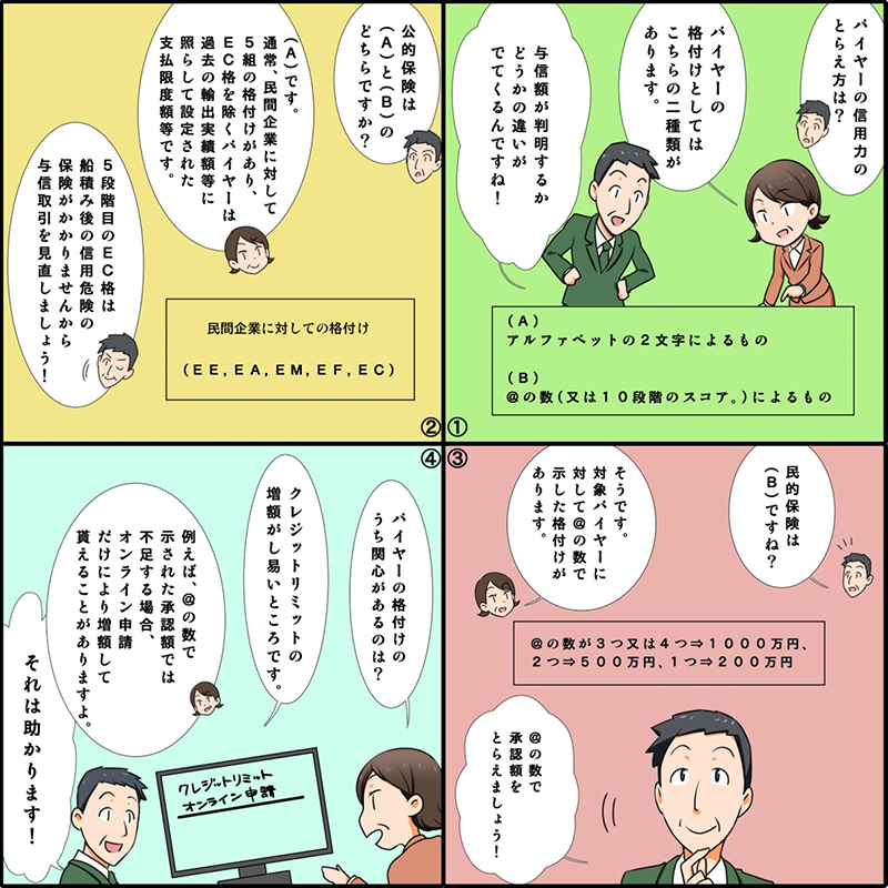 漫画画像06_01