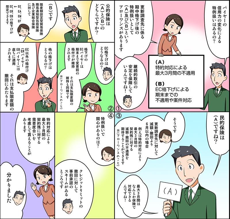 漫画画像06_04
