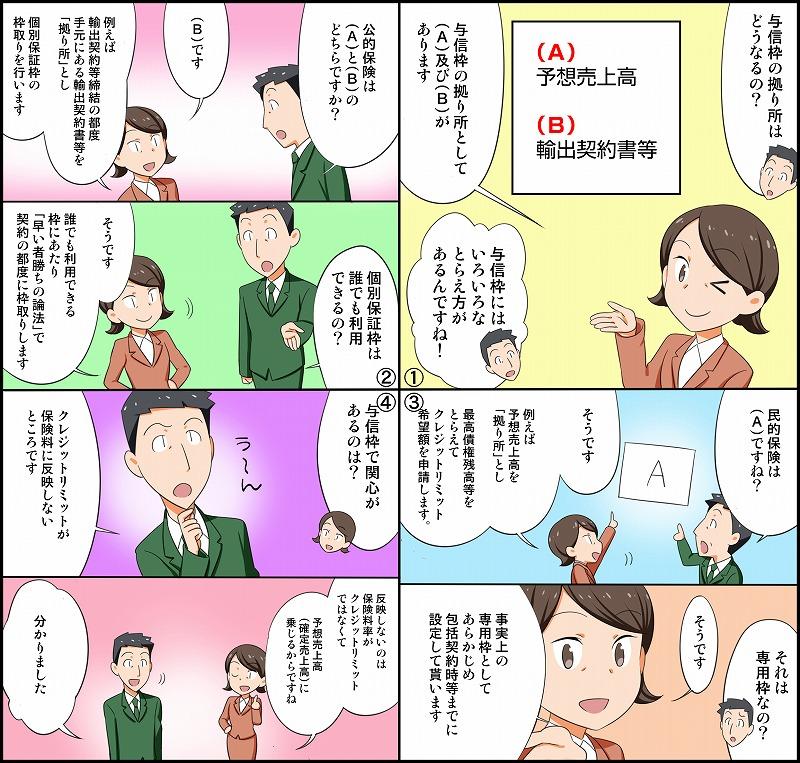 漫画画像07_02