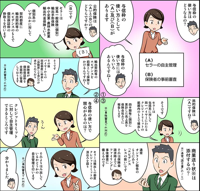 漫画画像07_04