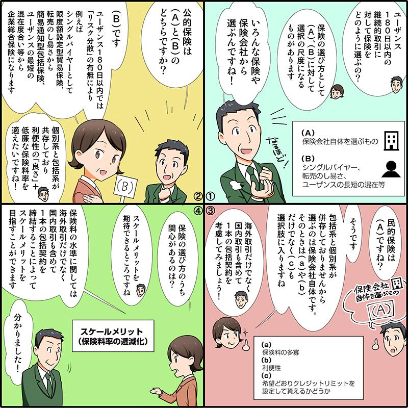 漫画画像09_01