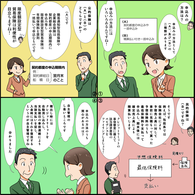 漫画画像10_01