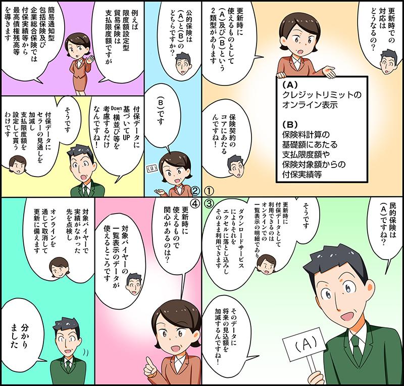 漫画画像10_04