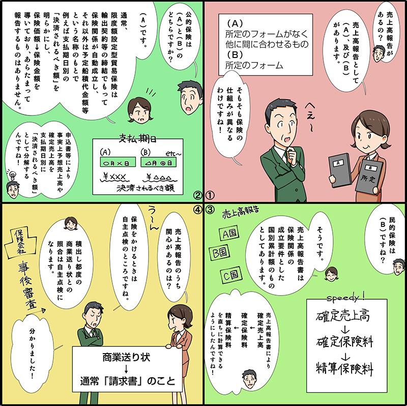 漫画画像11_01
