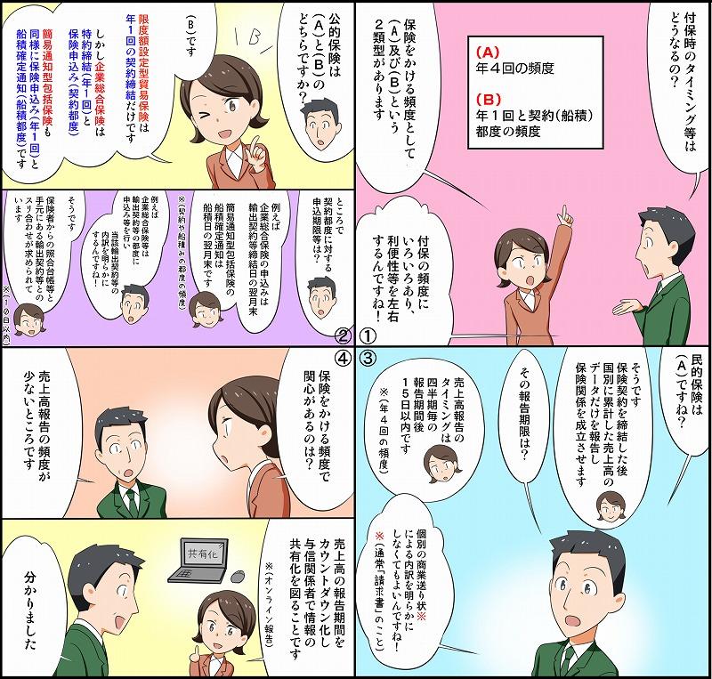 漫画画像11_02