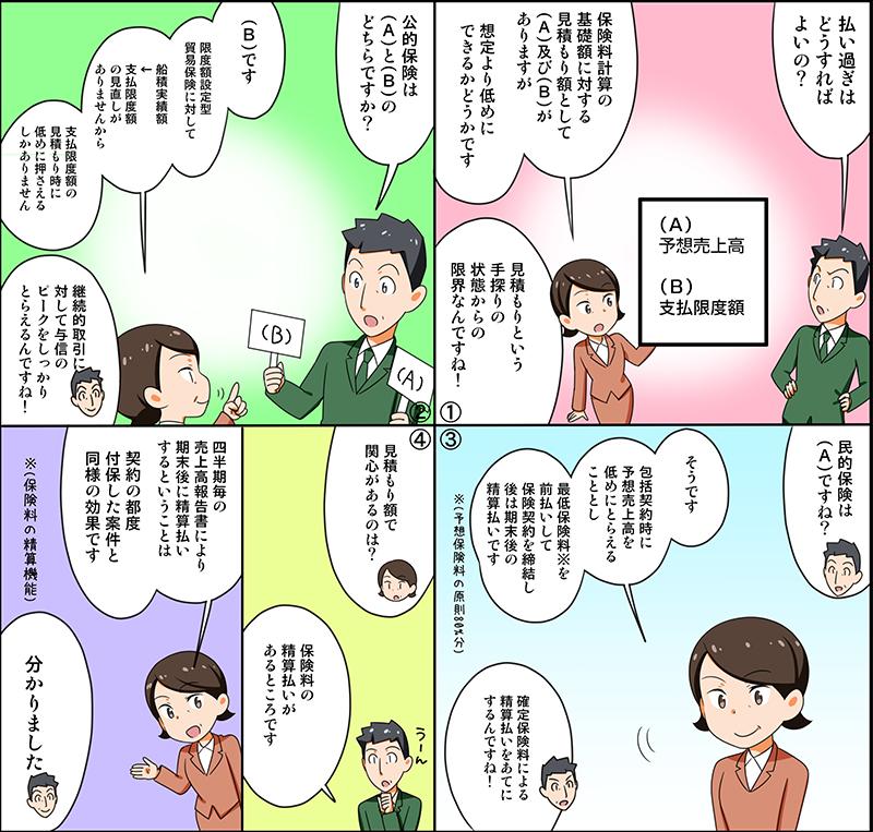 漫画画像11_04