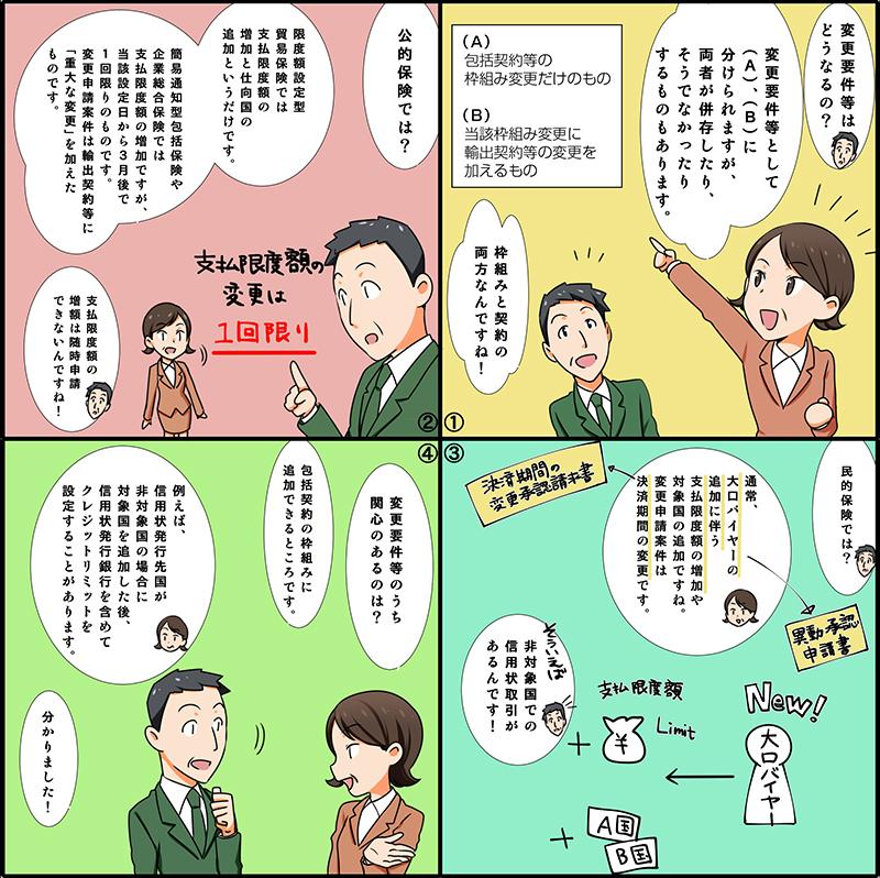 漫画画像12_01