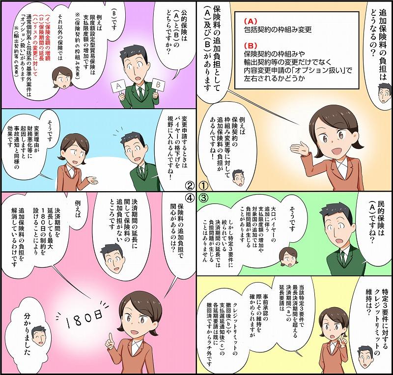 漫画画像12_02