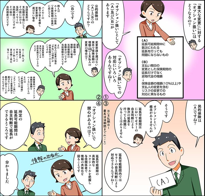 漫画画像12_04