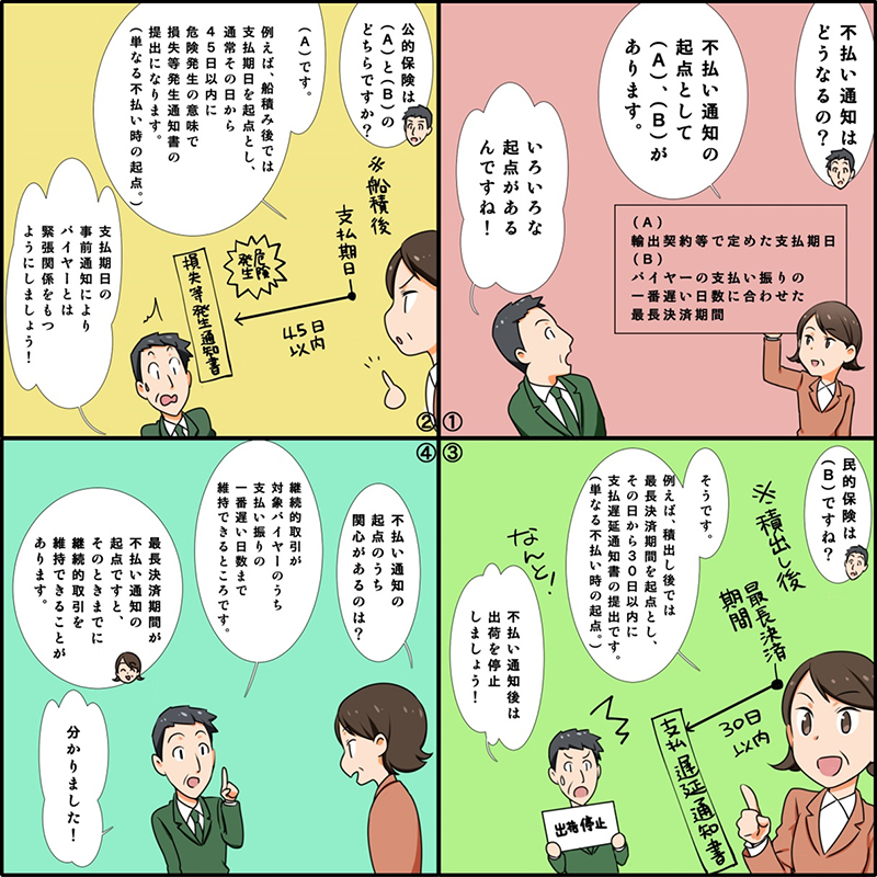 漫画画像13_01