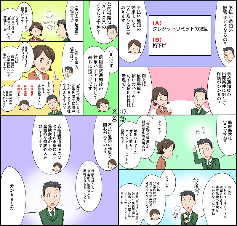 漫画画像13_02