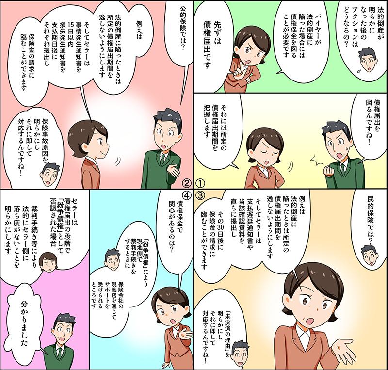 漫画画像13_04