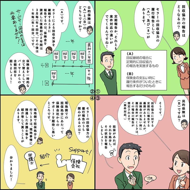 漫画画像15_01