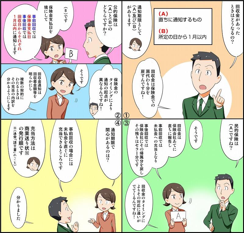 漫画画像15_02