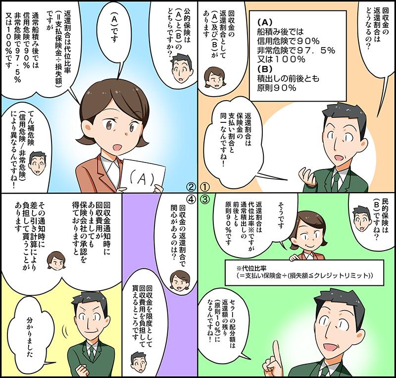 漫画画像02_03