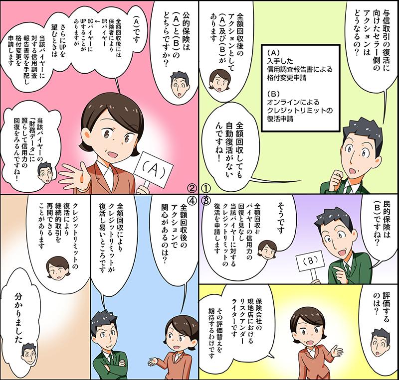 漫画画像15_04